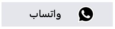 Screenshot_46واتساب